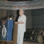 صور من ذاكرة التاريخ للحكيم د. جورج حبش