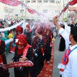 حفل تكريم طلبة الثانوية العامة، الذي نظمته جبهة العمل الطلابي التقدمية