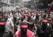 الشعبية في مخيم جباليا شمال غزة تودع رفيقها القائد عوني الطناني أبو باسل