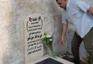 قوات الاحتلال الصهيوني تفرج عن الرفيق نضال أبو عكر أبو محمد بعد اعتقال لمدة عامين