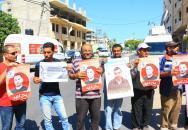 وقفة تضامنية مع الرفيق بلال كايد في غزة