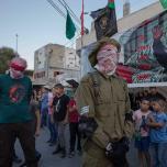 جانب من فعالية احياء ذكرى استشهاد القائد أبو علي مصطفى الضفة المحتلة