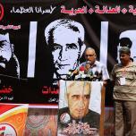 وقفة تضامنية مع الأمين العام القائد أحمد سعدات