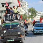 مسيرة محمولة في محافظة غزة