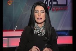 ندوة الأسبوع | المصالحة الفلسطينية.. التحديات ...