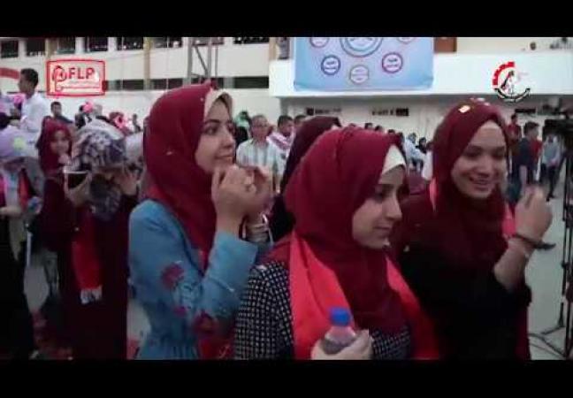 حفل تكريم طلبة الثانوية العامة #غرس_وبناء 3 فوج المثقف المشتبك 2017