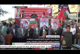 الجبهة الشعبية لتحرير فلسطين تطالب باستعادة جثامين الشهداء