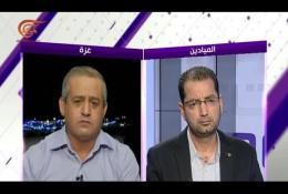 مزهر يدعو الرئيس للاستجابة للمزاج الشعبي بإلغاء اتفاقيات أوسلو