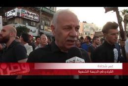 قادة فصائل لـوطن: يجب رفع العقوبات عن غزة فوراً وتحقيق المصالحة
