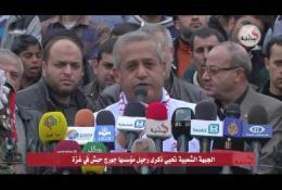 عشرات الآلاف في مسيرة جماهيرية حاشدة بغزة بالذكرى السابعة لاستشهاد الحكيم