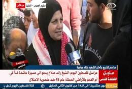 والدة الشهيد خالد جوابرة وزغردي يا أم الشهيد و زغردي ...زيّني فخر الأصايل بالوداع