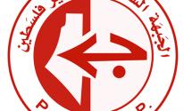 في ذكرى مرور عشرين عاما على توقيع اعلان اوسلو الشعبية تطالب بمغادرة نهج ومفاوضات اوسلو واعادة ملف ا