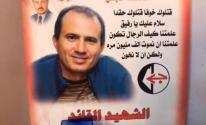 عمر النايف (1)
