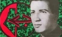 جيفارا غزة