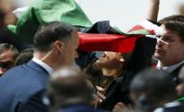 ناشطتان تقتحمان كنغرس الفيفا وترفعان علم فلسطين في وجه بلاتر