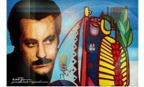 لوحة غسان للفنان التشكيلي الفلسطيني الصديق يوسف كتلو