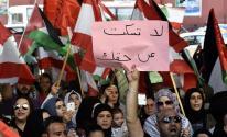 لبنان التهجير.jpg