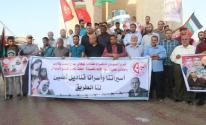 rafah-soldaritywitharbid24.jpg