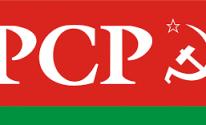 الحزب الشيوعي البرتغالي.png