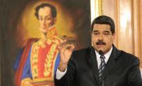 فنزويلا.jpg