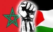 المغرب وفلسطين.jpg