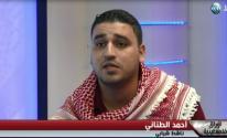 أحمد  الطناني.jpg