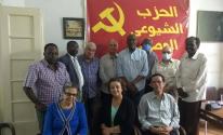 الشيوعي السوداني.png