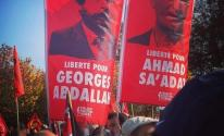 goreges abdallah_8.JPG