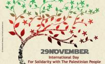 يوم التضامن مع الشعب الفلسطيني.jpg
