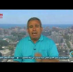 عمر النايف وسبل الرد الرفيق حسين الجمل خلال برنامج نقطة ارتكاز عبر قناة القدس الفضائية
