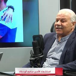 عمر شحادة لوطن: نحن أمام أزمة قيادة