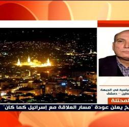 ماهر الطاهر للميادين: لدى السلطة الفلسطينية وهم أن إدارة بايدن ستكون مختلفة