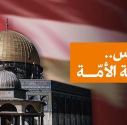 الطاهر: أبناء شعبنا في القدس خاضوا معركة حقيقيّة مع الاحتلال الصهيوني