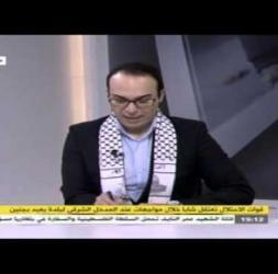 برنامج مسارات الإنتفاضة (اغتيال النايف..احراج للسلطة واستنفار للجبهة )