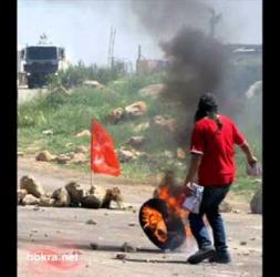 الجبهة الشعبية لتحرير فلسطين - جبهاوي عمم مكتوب.