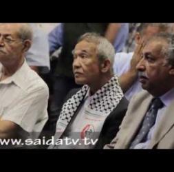 الجبهة الشعبية لتحرير فلسطين تكرم المناضل الأممي كوزو أوكاموتو