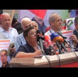 مؤتمر صحفي للجبهة الشعبية والقوى الوطنية والاسلامية دعما واسنادا للرفيق الاسير بلال كايد