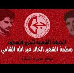 عصيرة القبلية يا ام الثوارالشهيد عبد الله الشامي غناء الفنان محمد نواهضة