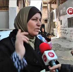 الالاف يشيعون جثمان الشهيد مالك شاهين بمخيم الدهيشة في بيت لحم ت