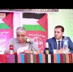ندوة ثقافية في الذكرى 45 لاستشهاد الأديب غسان كنفاني