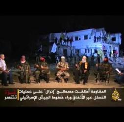 فصائل المقاومة الفلسطينية تؤكد وحدتها بوجه الاحتلال