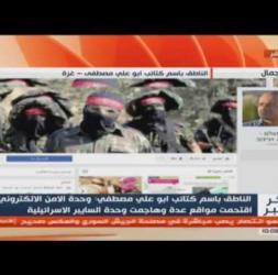 لقاء الرفيق أبو جمال الناطق الإعلامي للكتائب على قناة الميادين حول الوحدة 67