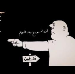 حنظلة - كلام السياسيين