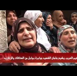 مخيم العروب يشيع جثمان الشهيد جوابرة بوابل من الهتافات والزغاريد