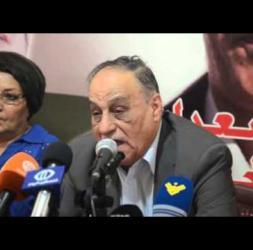 مؤتمر صحفي لنائب الأمين العام للجبهة ىالشعبية لتحرير فلسطين أبوأحمد فؤاد