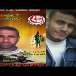 فيلم وثائقي حكاية عاشق الرفيق الشهيد محمود نصير