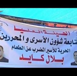 فلسطين: سعدات وعدد من أسرى الشعبية يبدأون إضراباً ...