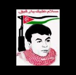 جديد إبراهيم الراعي - ما بيموت الفكر الواعي ونسور الفلسفة - فرقة قنديل - طولكرم