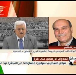 مقابلة عبر الهاتف مع عضو المكتب السياسي للجبهة الشعبية الرفيق ماهر الطاهر