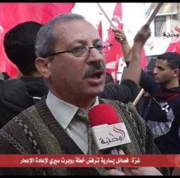 غزة: فصائل يسارية ترفض خطة روبرت سيري لإعادة الإعمار